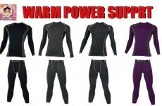 【NEW】GLADIATOR WARM POWER SUPPORT