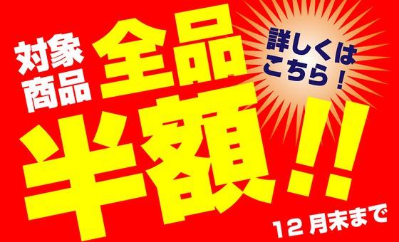 LINE用 (1) (1) (1)