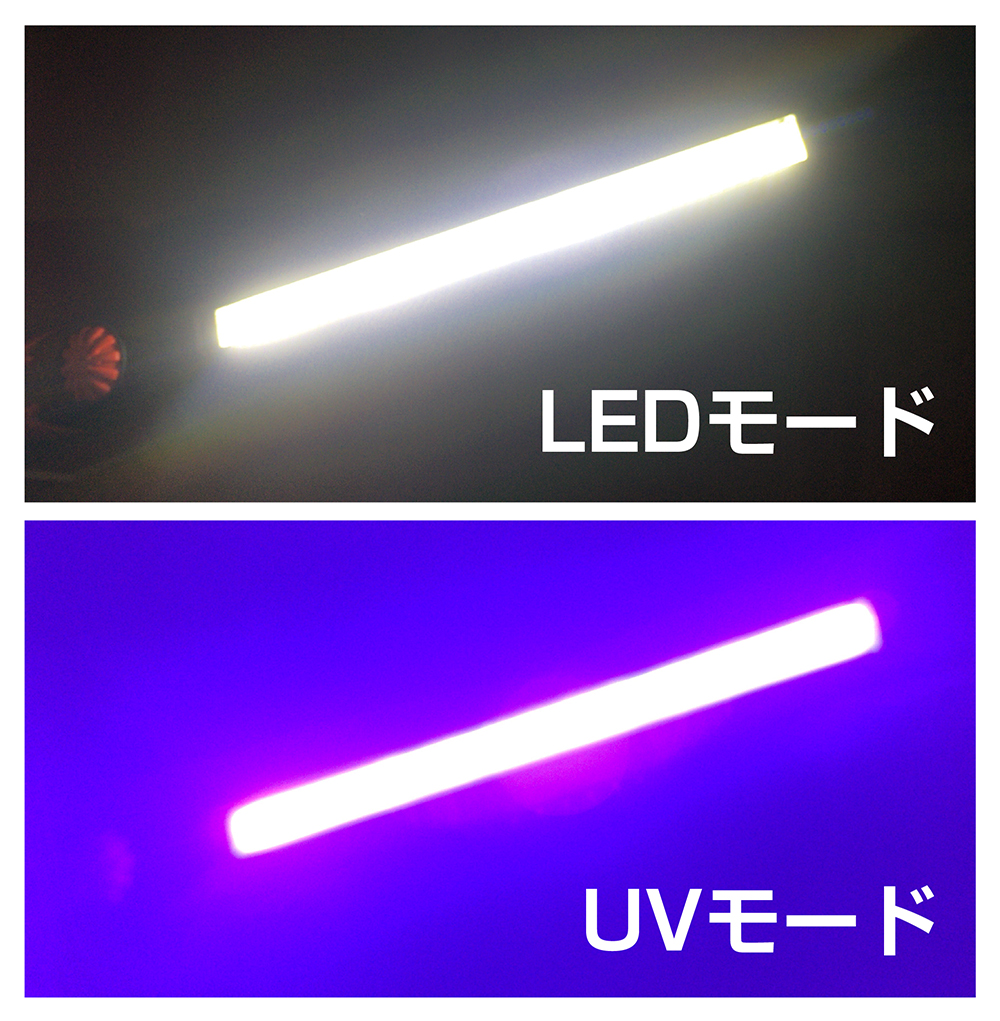 UV-light_02