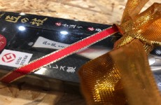 ギョートクがおススメするクリスマスプレゼントとは?