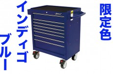 "【Limitted】DEEN ""Indigo Blue"" Semi-Wide 8 Drawers Tool Box"