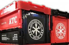 【新商品】KTC折りたたみコンテナ