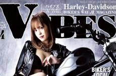 【メディア情報・連載記事】VIBES(バイブズ)4月号