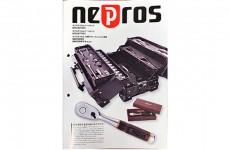 【数量限定】nepros 両開きメタルケース ツールセット