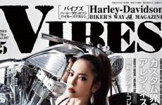 【メディア情報・連載記事】VIBES(バイブズ)5月号