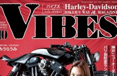 【メディア情報・連載記事】VIBES(バイブズ)10月号