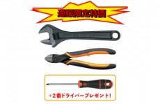 【9/13更新】オンラインストア商品販売情報