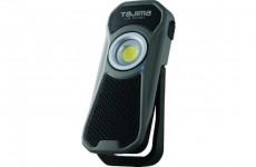 【新商品】タジマ LEDワークライトR061