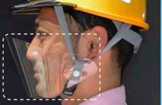 作業現場に最適な、「ヘルマスク」のご紹介(法人営業部の仕事その28)