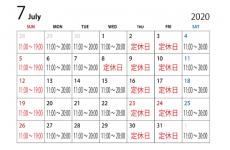 東京ウエスト店7月の営業カレンダー
