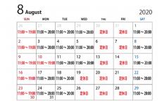 東京ウエスト店8月の営業日
