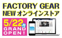 Factory Gear NEW Online Store Debut!!