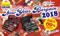 New Year Bargain2018 スタート!!