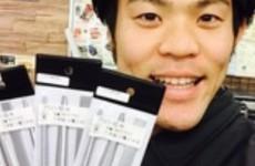 ツボサンのヤスリが注目されています【2016.01.30】ファクトリーギア北大阪店