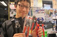 ワイヤーカッター特集!【2016.2.6】ファクトリーギアなんば店