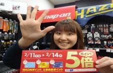 明日からも5倍…!?【2016.02.10】ファクトリーギア東京ウエスト店