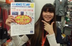 札幌店限定!KING TONY祭!!