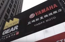 FGTV vol47 台湾店グランドオープン!