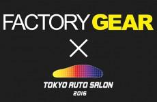 Factory gear × AOUT SALON