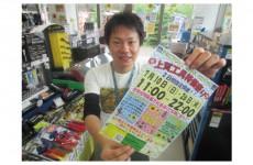 7月10日(日)は仙台店にて上質工具特価祭り開催!!