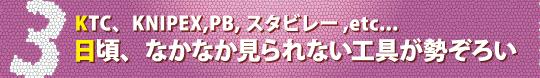 夏北大阪イベント13