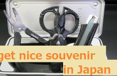 Our Recommendation for Souvenir!! お土産におすすめ商品!