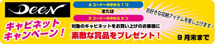 box_2016_sale