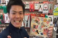 北大阪店イベントのお知らせ!!Part2