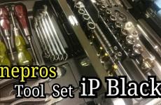 漆黒のウルトラレア工具セット