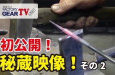 FGTV vol88 DeWitの秘蔵映像 初公開!〜後編〜