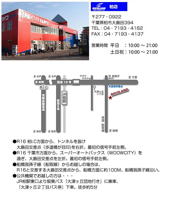 map_181101