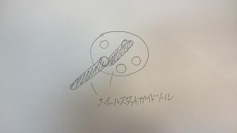 DSC_2899