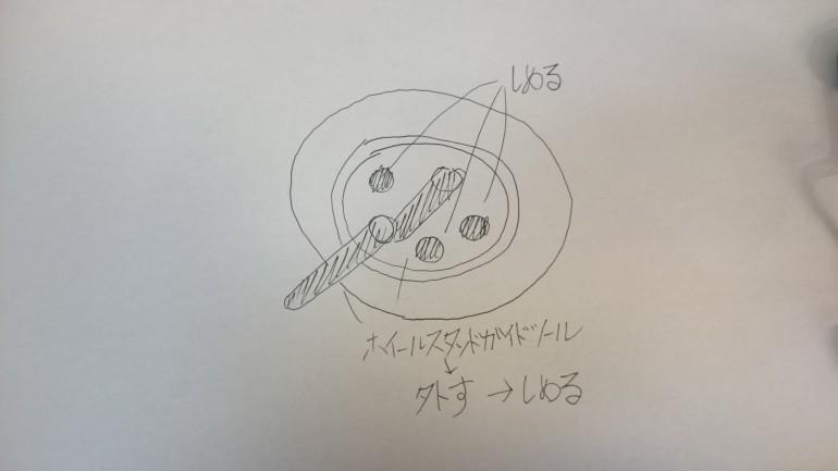 DSC_2902