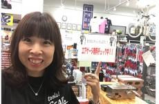 札幌店限定企画3月末まで