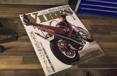 【メディア情報・連載記事】VIBES(バイブス)4月号