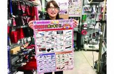 3点選んで、10,000円ポッキリ~☆