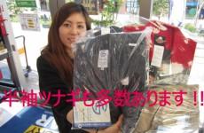 【ツナギ】日本のワークウエアブランド「GRACE ENGINEER'S」、人気の「Dickies」
