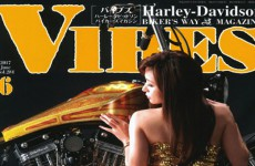 【メディア情報・連載記事】VIBES(バイブズ)6月号