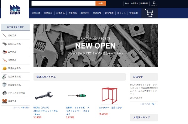 newweb_1