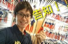 【告知】KNIPEXキャンペーン@なんば店