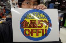 【横浜246店限定イベント】よこはま冬まつり一日目終了!