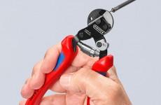 【新商品】KNIPEX ワイヤーロープカッター