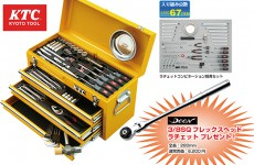 【NEW】KTC SK Sale Tool set(Chest type set)(Yellow)
