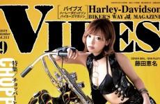 【メディア情報・連載記事】VIBES(バイブズ)9月号
