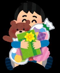presents_boy