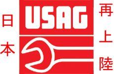USAG!イタリアからやってきた工具ブランド!