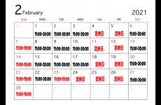 ウエスト店2月営業カレンダー