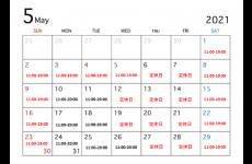 ウエスト店5月の営業カレンダー