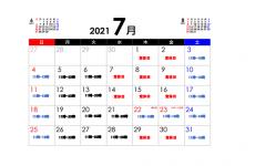 22日(木)、23日(金)は営業します